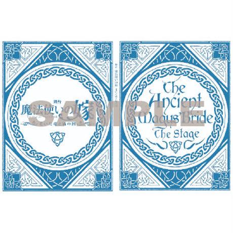 """「老いた竜と猫の国:脚本」「THE ANCIENT MAGUS' BRIDE""""THE STAGE(2020):Screenplay」"""