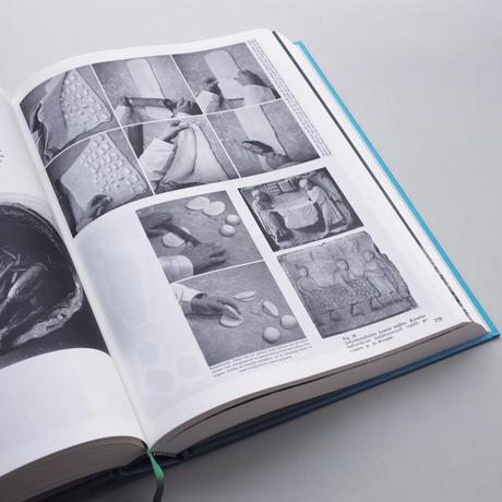 Batia Suter/ Parallel Encyclopedia #1 (Reprint)
