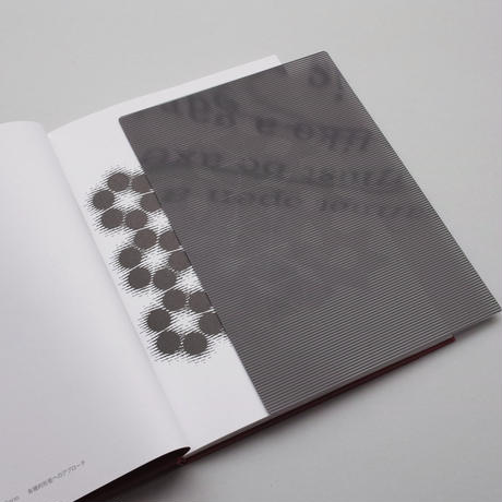 Takahiro Kurashima / Poemotion 3