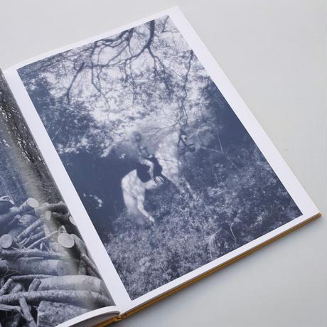 Camille Vivier / Twist