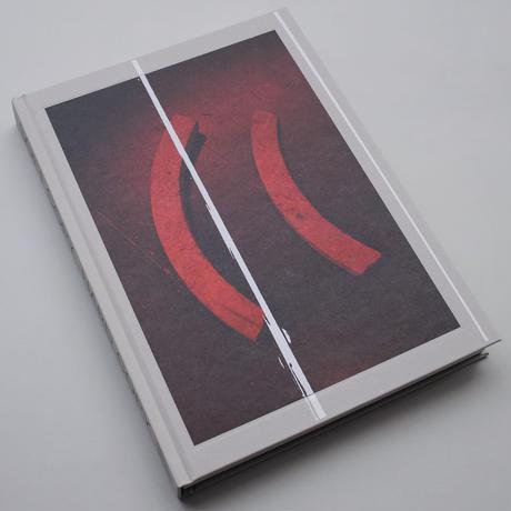 Stephan Keppel / Soft Copy Hard Copy