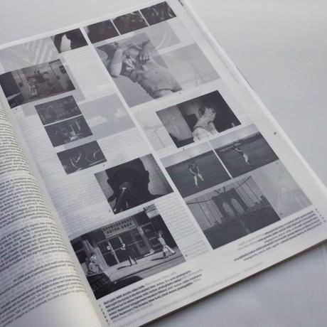 Itziar Okariz and Sergio  / Perforated- Venice Biennale 2019