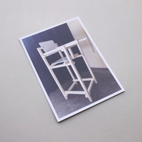 Rietveld by the People