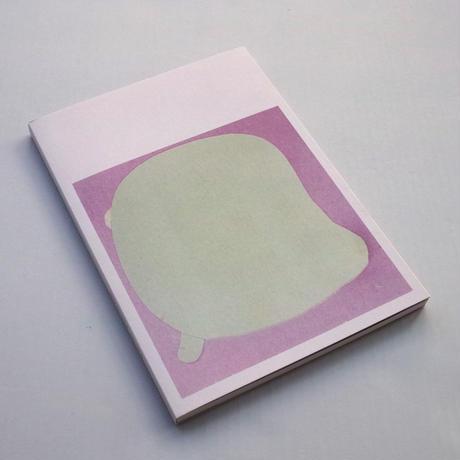 Ruth Van Beek / Eldorado
