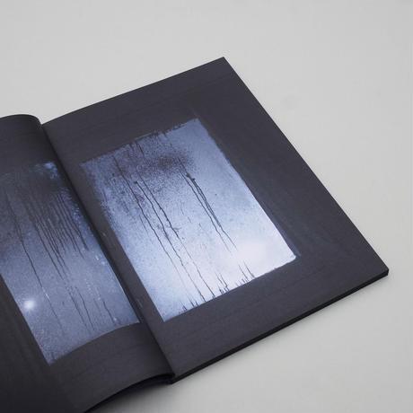 Stéphanie Roland / Event Horizon (l'Horizon des événements)