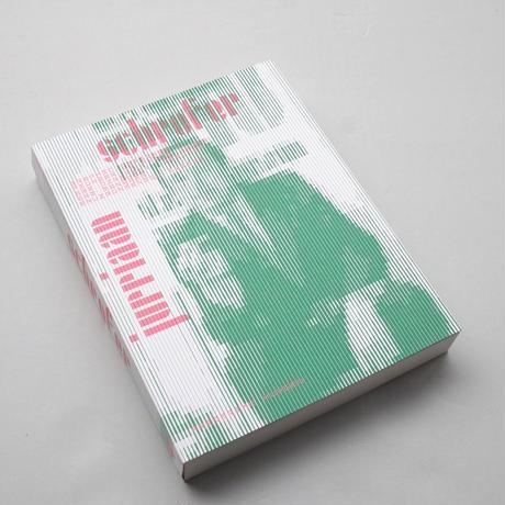 Julian Schrofer / Julian Schrofer
