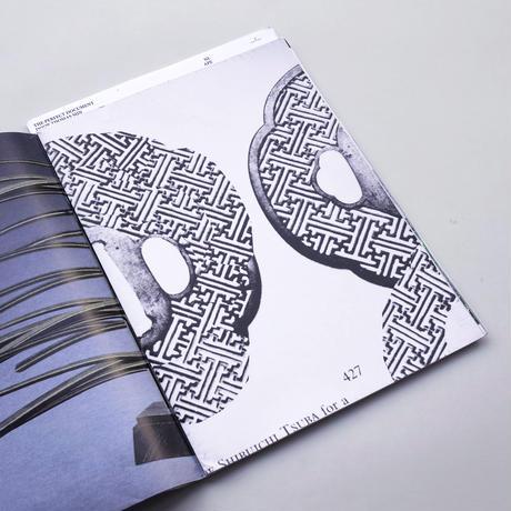 Thomas Min / The Perfect Document