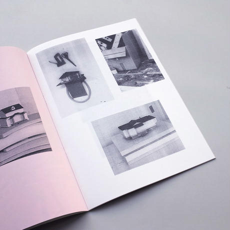 Leo Gabin / Real Estate