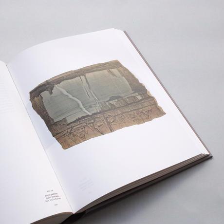 Roger Caillois / LA LECTURE DES PIERRES