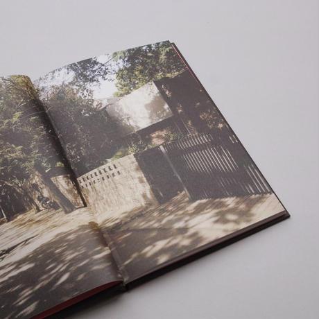 BV Doshi, Quentin de Briey / Kamala House