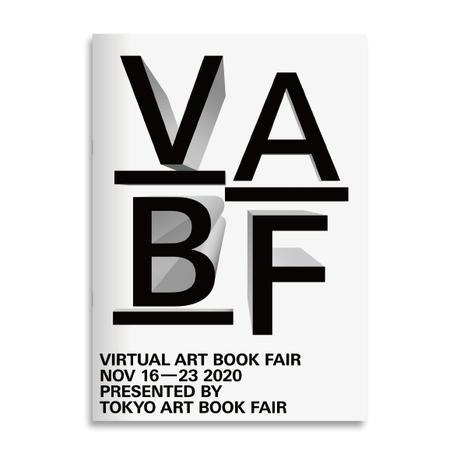VABFへの寄付 / Donation to VABF