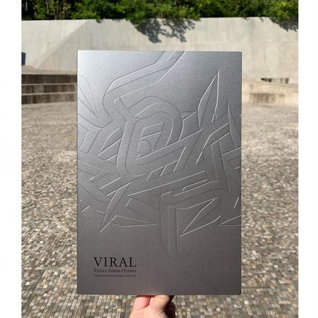 Enrico Isamu Oyama | VIRAL
