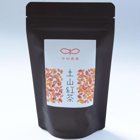 土山紅茶 べにふうき 夏摘み C   (コンテスト入賞茶) 20g