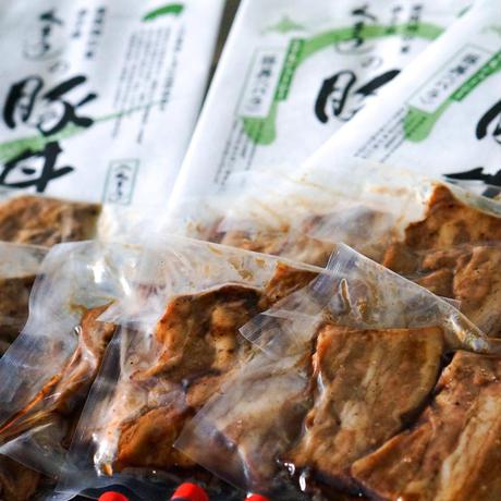 『北のハイグレード食品2021』を受賞!くまうし豚丼セット 6人前