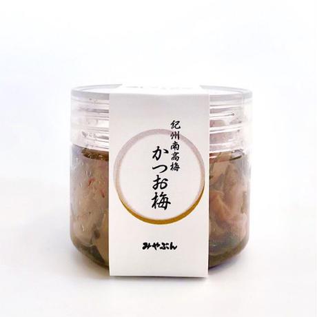 【送料無料】◎紀州南高梅3種セット