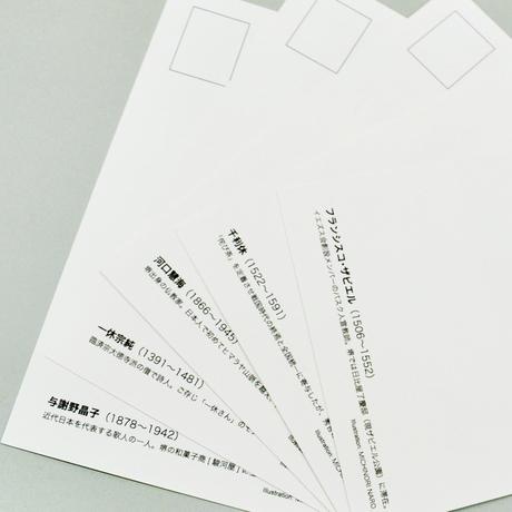 「堺を歩けば。」A ポストカード5枚セット