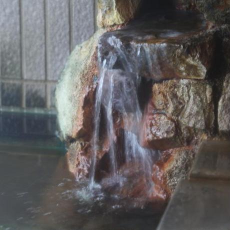 中の湯温泉オリジナル「温泉の素」(25g×10)