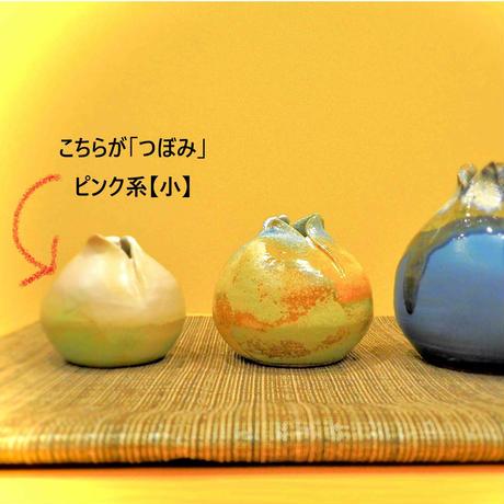 花器(今泉ゆう作/つぼみ)ピンク系【小】商品番号:TB-0102