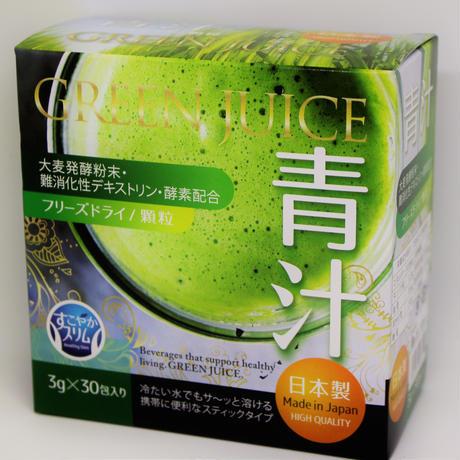 炭水化物が好きな人の青汁 (箱なし)