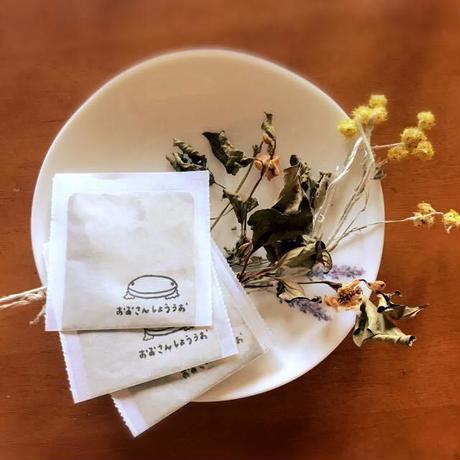 オオサンショウウオタイプの方へ(デトックス茶) 30日分 定期コース どうぶつ体質診断なかよし茶 円クーポン進呈!