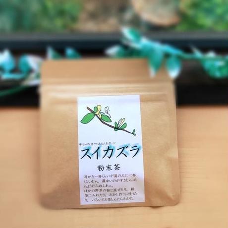 からだバリア茶(スイカズラ) お料理に使えるお徳用 50g