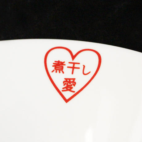 【めんや天夢オリジナル丼】 天夢どん 1個