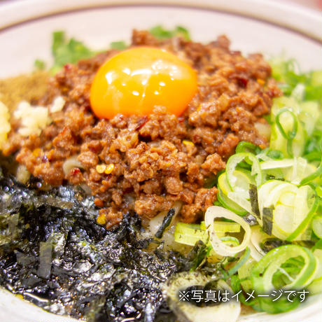 ガッツリ食べよう❗ オーション中華麺 1kg