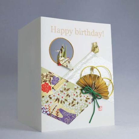 誕生日カード DM-16~21