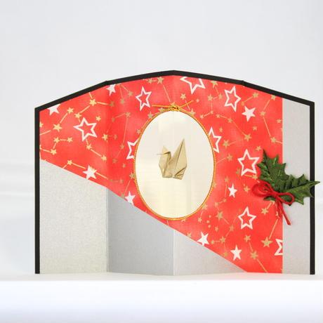 クリスマスカード 屏風