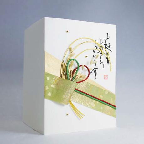 誕生日カード DM-9、10