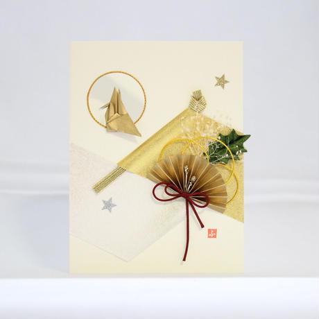 クリスマスカード 小窓鶴(クリスマス印字なし)