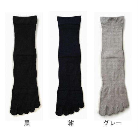 118-17 表絹100%五本指/25-27cm