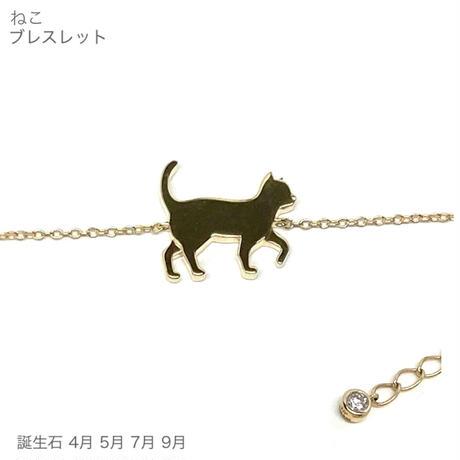 アニマーレ ねこ  ブレスレット K10YG  (貴石)