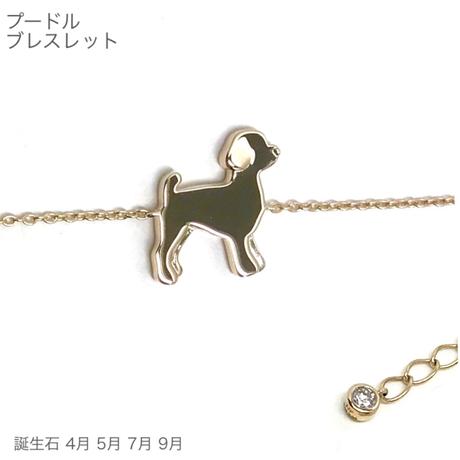 アニマーレ トイプードル ブレスレット K10YG  (貴石)