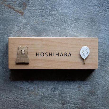 クマと木の表札/木/彫り込み文字/長方形