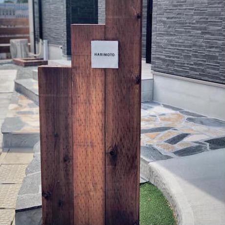 木/彫り込み文字/円/面取り