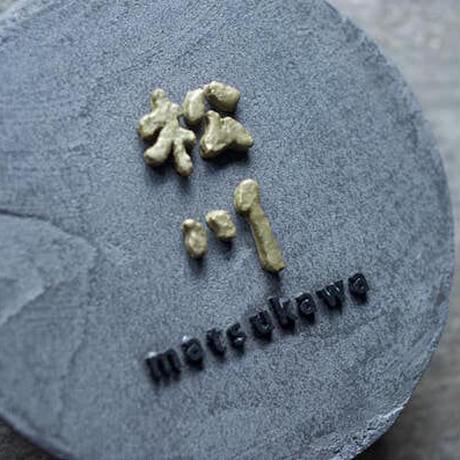塗りモルタル/貼り文字/円