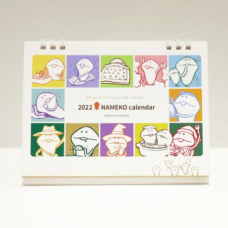 なめこのカレンダー(卓上)