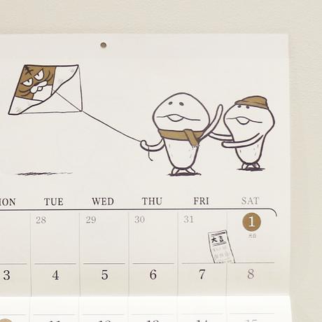なめこのカレンダーセット(壁掛け/卓上)