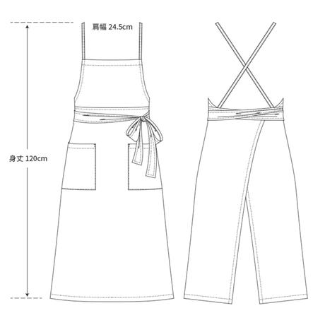 TOWN( 縫代つきカット済型紙)/エプロン(a Un pasデザイン)