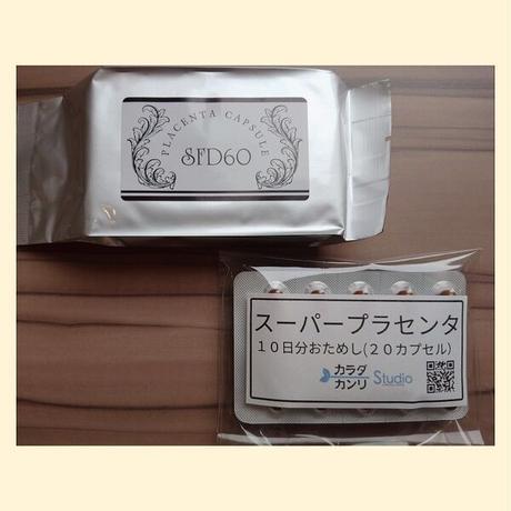【10日間おためし】スーパープラセンタFD インナーバランスシリーズ