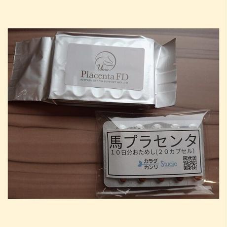 【10日間おためし】馬プラセンタFD インナーバランスシリーズ