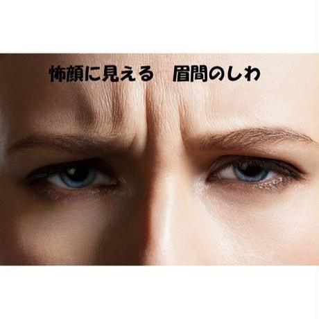 【シワとくぼみに!】CKカクテルfor Face