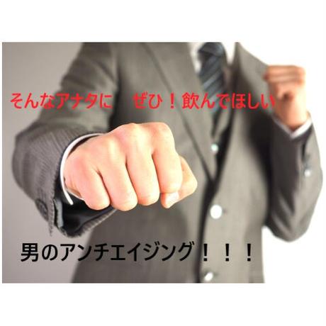 【男の美容ドリンク】最高品質プラセンタ・パワーの源マカ配合+ハーブリキッド10本入