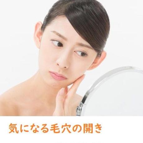【スクライバー専用】毛穴ピーリング専用美容液 リペアアイピーL5