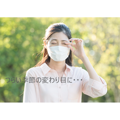 【元気バリア】ブラジル産 プロポリスエキスコンク