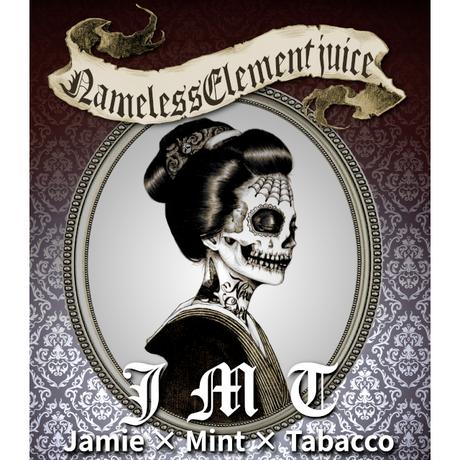 "60mL 英国紅茶 x モヒートミント x タバコ ""JMT(Jamie × Mint ×Tabacco)"" VAPEリキッド"