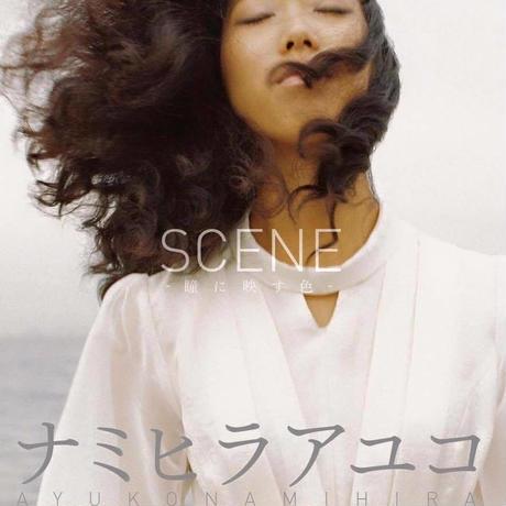 SCENE-瞳に映す色-