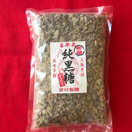 純黒糖かちわり(砕) 徳用(500g 以上)