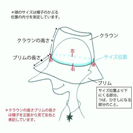 ASD-10 tertre ruban